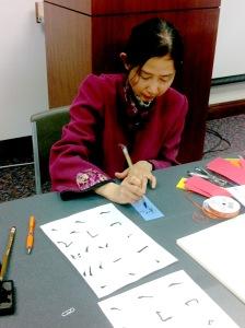 03 12 15 Calligraphy